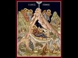Ирмосы канона рождества христова скачать