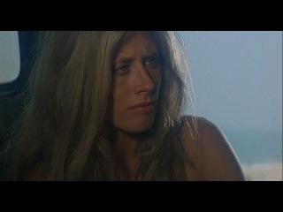 Исчезающая Точка / Vanishing Point (1971)